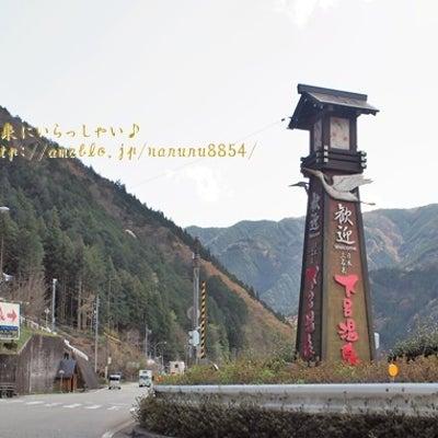 下呂温泉街 ☆ 散策編の記事に添付されている画像
