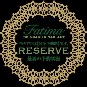 $Beauty Salon fatima 【大阪・四ツ橋・心斎橋】グリーンピール ネイル-fatima☆最新のご予約状況