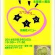5/29横須賀汐入ク…