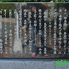 神社仏閣の探訪…第4弾(乎豆神社)の画像
