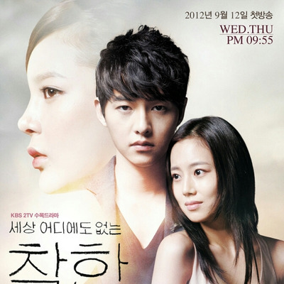 韓国語の「優しい~」どれにする⁉の記事に添付されている画像