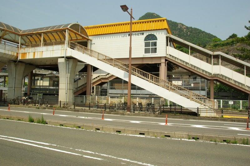 呉ポートピア駅 | さとういさお...