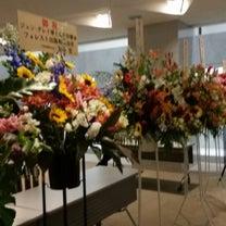 ジョン・グレイ博士×本田健さんスペシャルセミナーの記事に添付されている画像