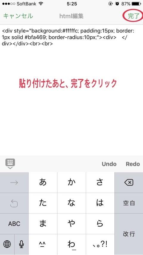{E164983A-ABBE-4C50-8303-985FAA49BE71}