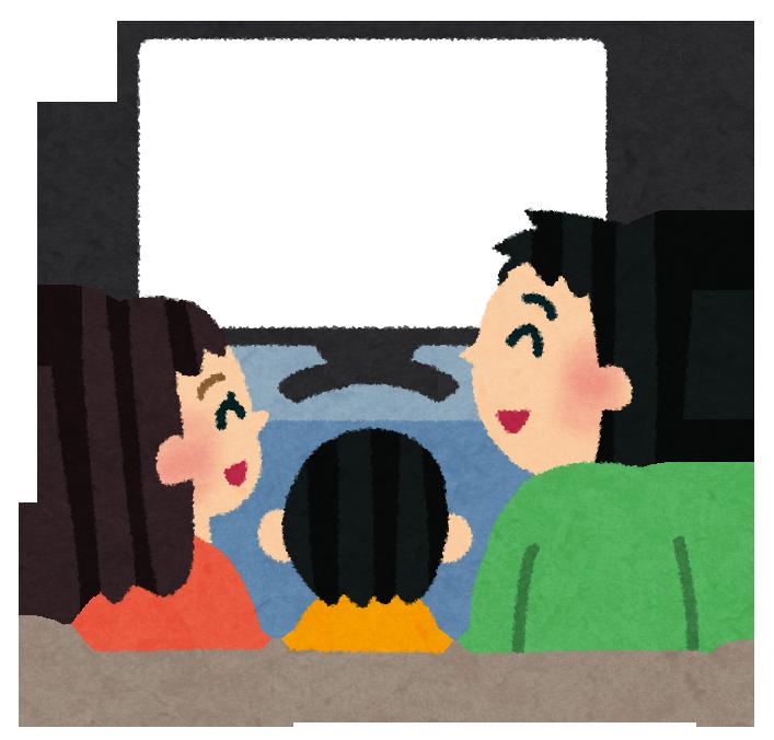 「フリー画像 DVD鑑賞 イラスト」の画像検索結果
