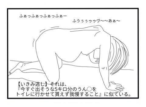 【DMC5】ダンテの潜在能力「真魔人」につい ...