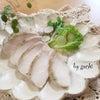 ペコリお料理まとめ掲載♡  と、【作り置き】しっとり!ハーブ鶏ハム♡の画像
