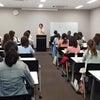 6/25(土)福島県「ずる恋」出版記念講演会  開催決定!の画像