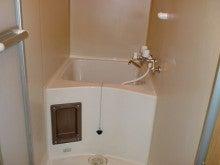 ラポール秋月201浴室