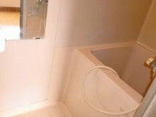 レオナ豊岡105浴室