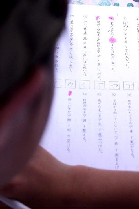 はかる 漢字 体重