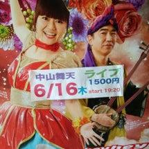 ★6月のライブ情報★