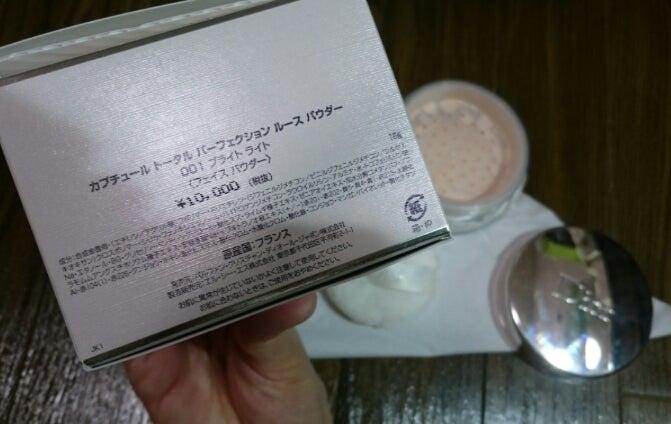 info for 97b0e 75b3a ☆ディオール カプチュールのルースパウダー   美容家 akikoの ...