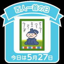 stamp_0527
