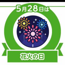 stamp_0528