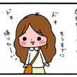 【お問い合わせ・応募…