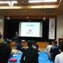 命を守るAED講習会