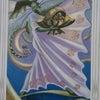 5月27日のカードと「信じる」ということは の画像