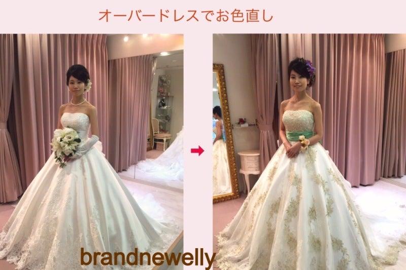 8b19329ce3f41 人気!ドレス業界初、カラードレス風オーバードレスのご紹介 ...