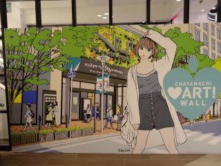 江口寿史の描き下ろしイラストがnu茶屋町に 完結編 色鉛筆画教室からの風
