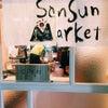 6/19tekutekuがsan sunマーケットに参加決定♪の画像