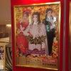 宝塚歌劇星組『こうもり/THE ENTERTAINER!』@ 東京宝塚劇場の画像