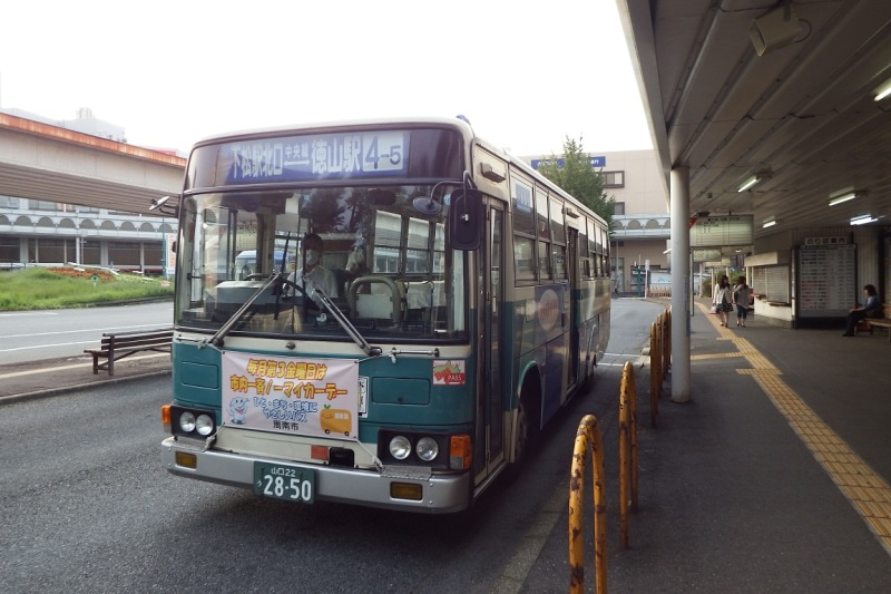 山口県バスの旅その7(前編)~...
