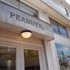 【中目黒】PEANUTS cafe(スヌーピーのカフェ)の画像