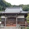 6月4日の土曜日は、日本刀体験してみませんか?の画像