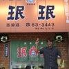 この漢字が見つけられないの画像