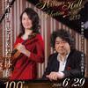 鈴木理恵子さん&若林顕さんのコンサートA4チラシをデザイン制作させていただきましたの画像