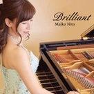 チェロ×ピアノ♪♪の記事より
