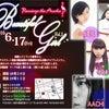 6.17 Fri Beautiful Girl  Vol.3の画像