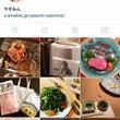 Instagram、…
