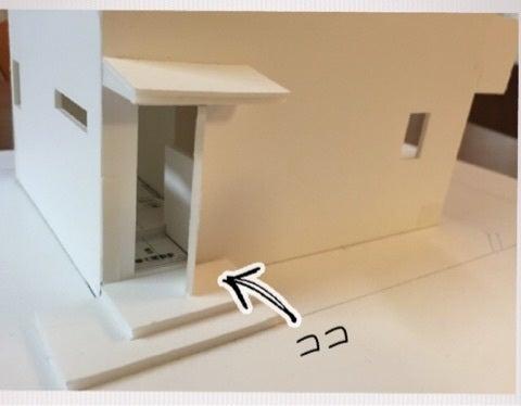 fraise.naoさんの、無印良品 壁に付けられる家具,傘立て