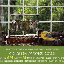 Go Green M…