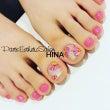 FOOT nail …