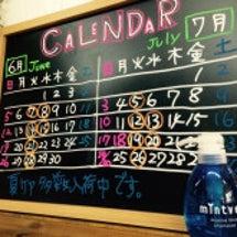 【6.7月スケジュー…