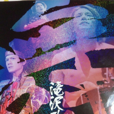 (2016年改訂)Snow Man出演DVDおすすめランキング!!の記事に添付されている画像