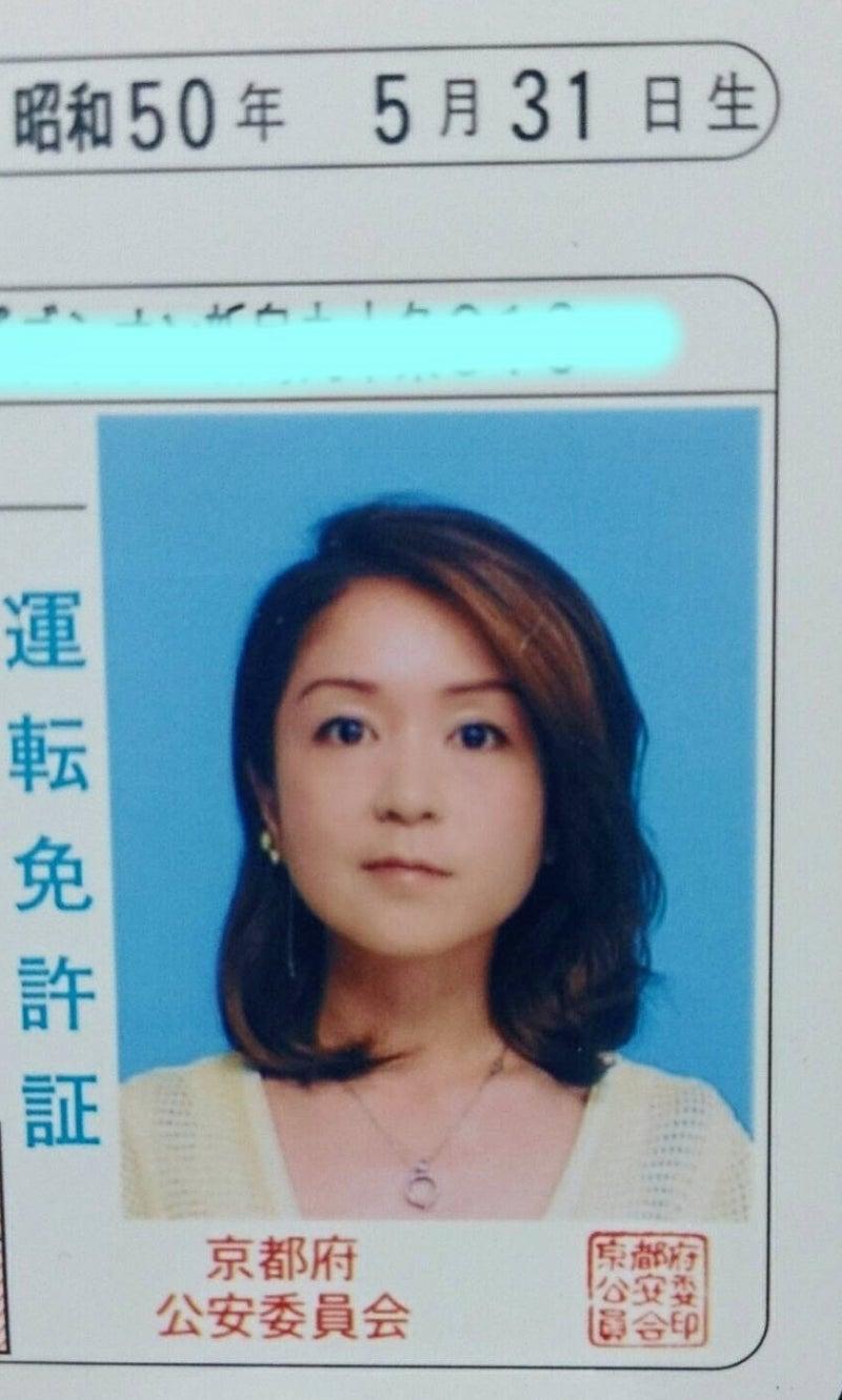 運転免許所の証明写真をキレイに撮る! | 『美容師さんの未来』