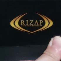 RIZAP卒業時に気を付けることの記事に添付されている画像