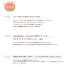 人気♡おうちプリンタで作るおうち型リーフレットデザインテンプレートの記事より