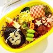 今週の幼稚園お弁当!