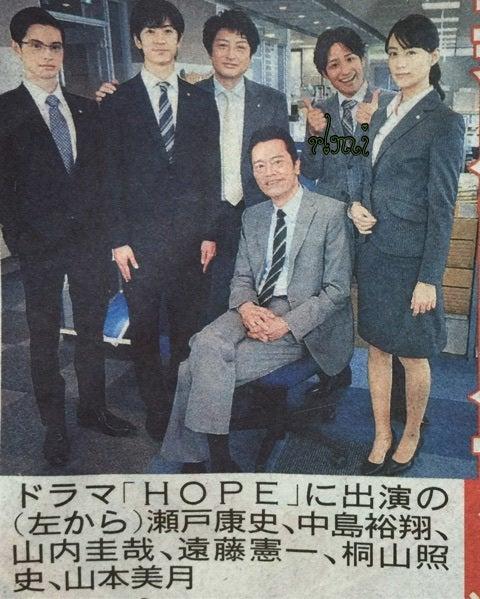 「桐山照史  HOPE」の画像検索結果