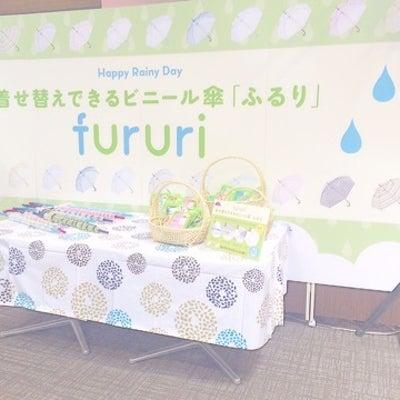 """トップバリュ """"fururi""""の記事に添付されている画像"""