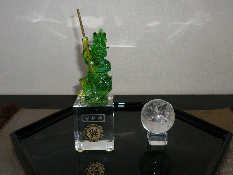 ブログ 介 山内 硝子 惠