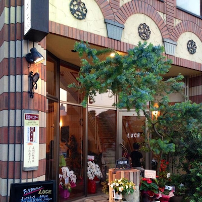 祝2周年!!【小松の欧風食堂 LUCE】(ルーチェ)小松駅前レンガ通りの記事に添付されている画像