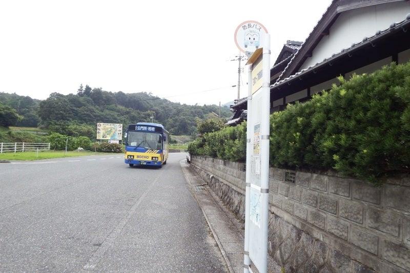 山口県バスの旅その7(中下編)...