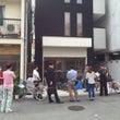 北区池田町 New店…