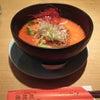 麒麟園の担担麺の画像